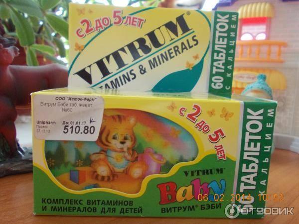 Витамины «джунгли» для детей - цветы жизни