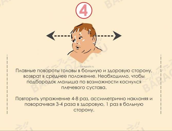 Грудничок мотает головой из стороны в сторону: причины и лечение