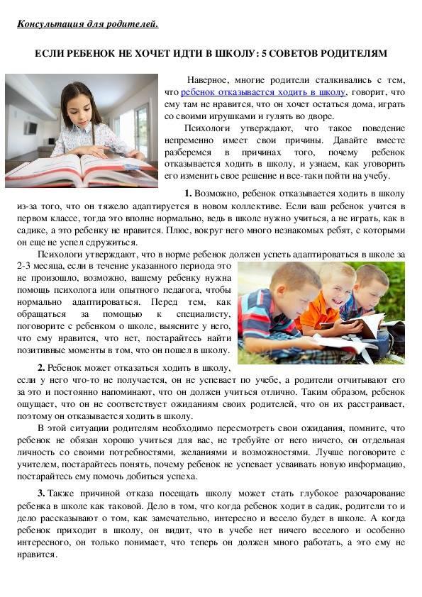 Приучаем ребенка читать книги: 10 полезных советов