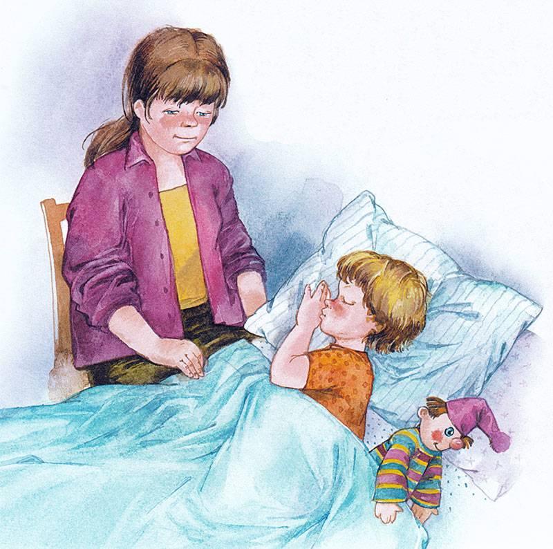Советы опытной мамы.   как разбудить ребёнка в садик