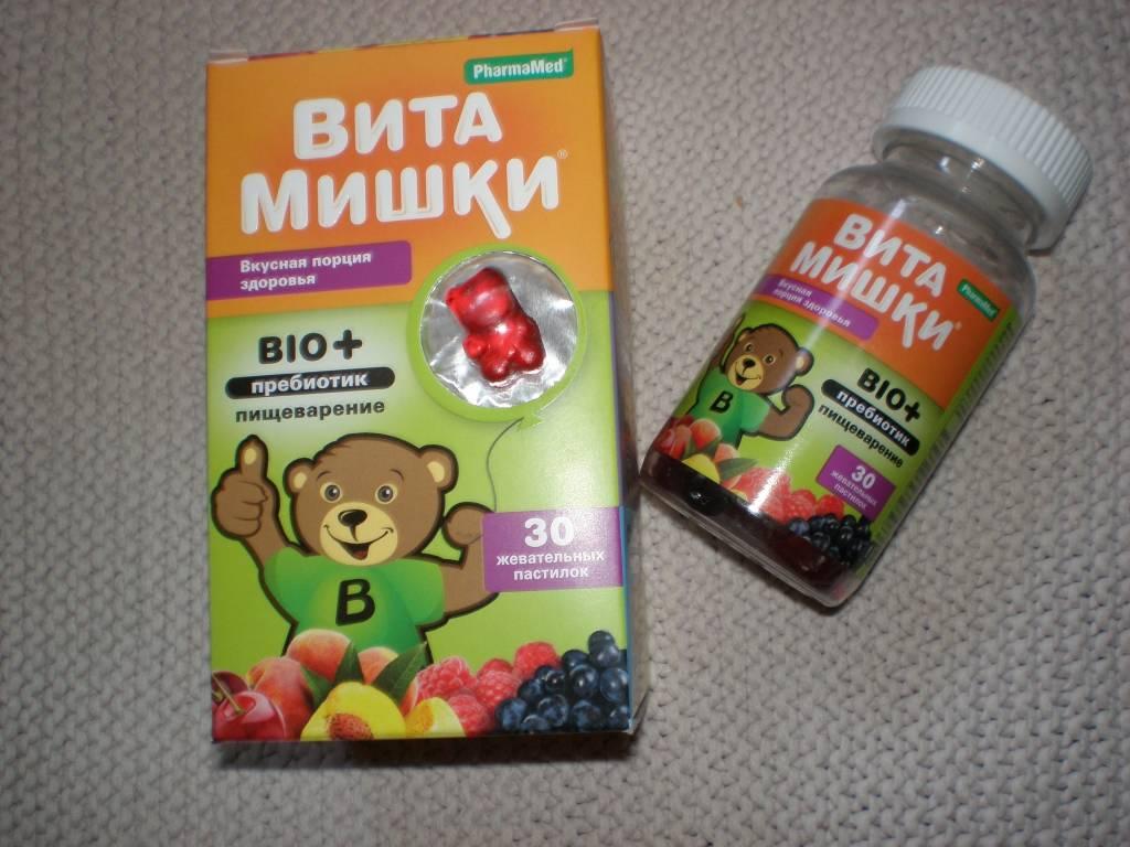Лучшие витамины для детей, топ-18 рейтинг витаминов для детей