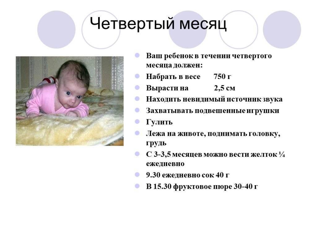 Мамам и папам мальчиков на заметку: нормы развития ребенка в 5 месяцев