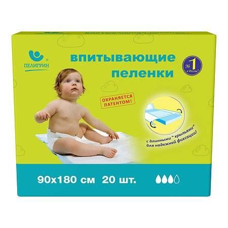 Пеленки для новорожденных: зачем нужны впитывающие, одноразовые и какие лучше для детей - непромокающие и влаговпитывающие памперсные