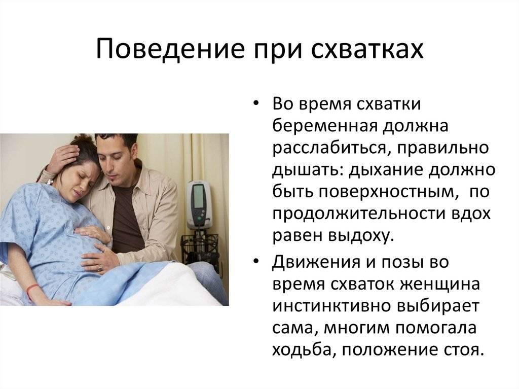 Как правильно дышать во время родов | сообщество «роды» | для мам
