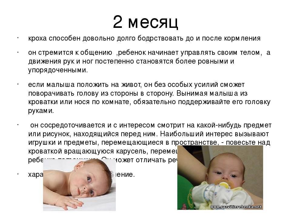 Когда ребенок начинает агукать и улыбаться: возрастные нормы для новорожденных