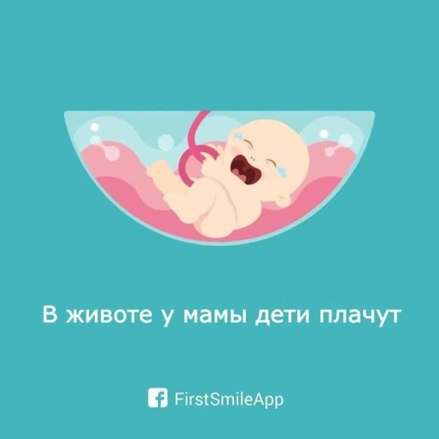 Что нужно знать о родах
