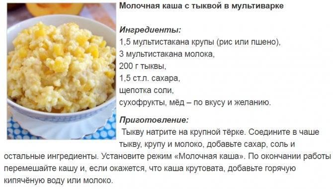 Пшеничная крупа детям - суп с пшеничной крупой, с какого возраста?