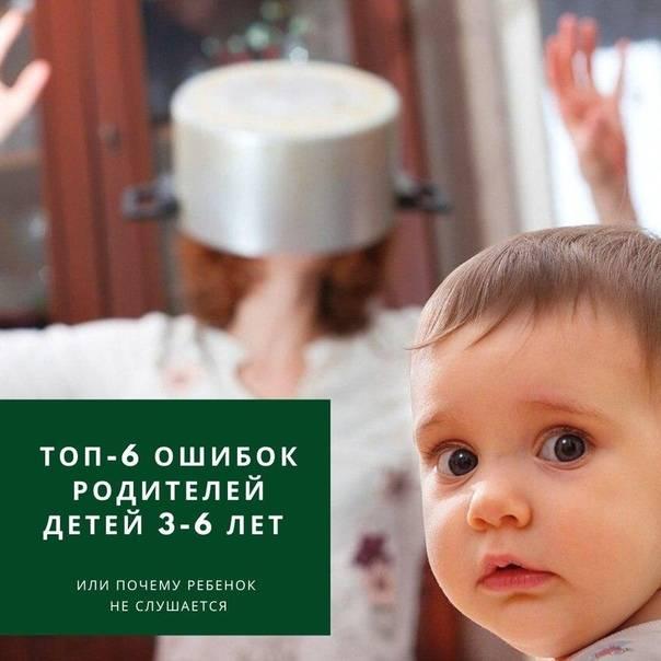 Развитие речи ребенка от 1 до 2 лет