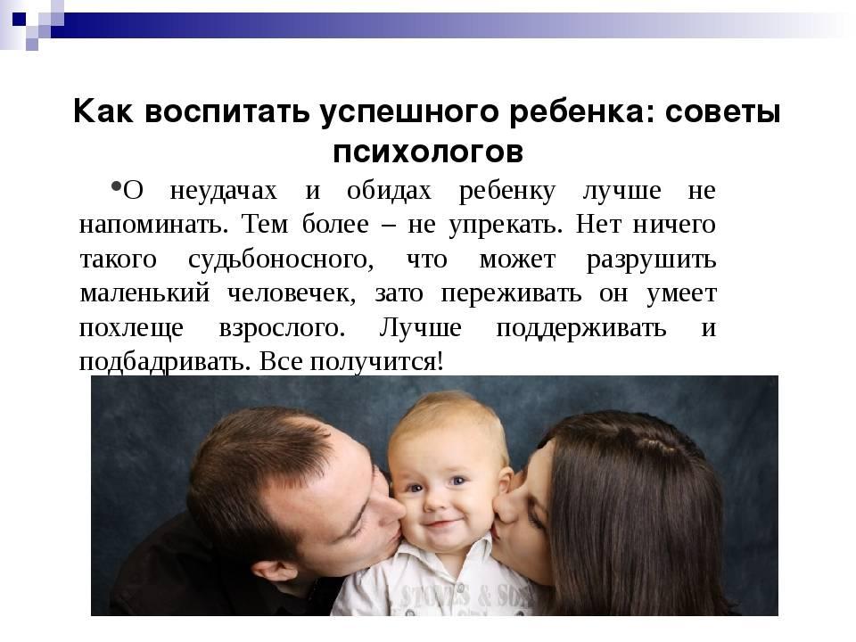 Как воспитывать сына одной, без отца ребенка