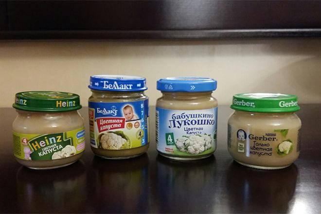 Овощное пюре для первого прикорма: советы и рекомендации по выбору и приготовлению