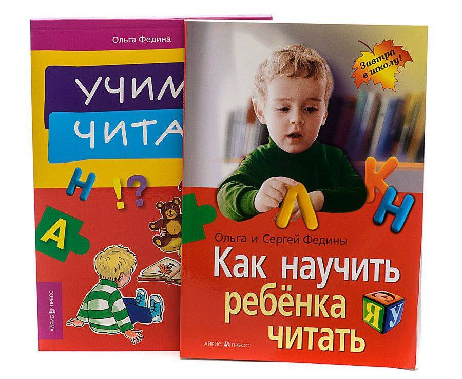 Читать книгу самые популярные методики раннего развития малыша в. г. дмитриевой : онлайн чтение - страница 1