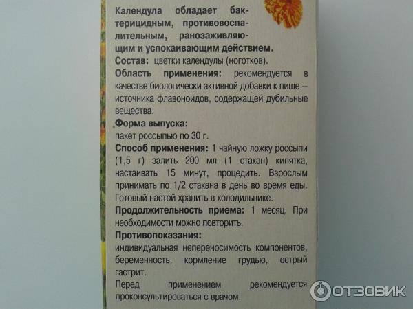 Особенности применения рыбьего жира во время грудного вскармливания
