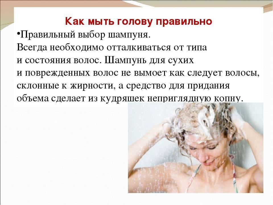 Водные процедуры – как мыть голову новорожденному