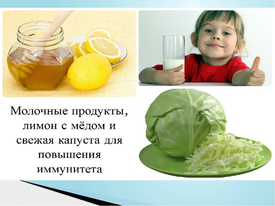 Лекарства при первых признаках простуды у ребенка: лечимся правильно — выздоравливаем быстро!