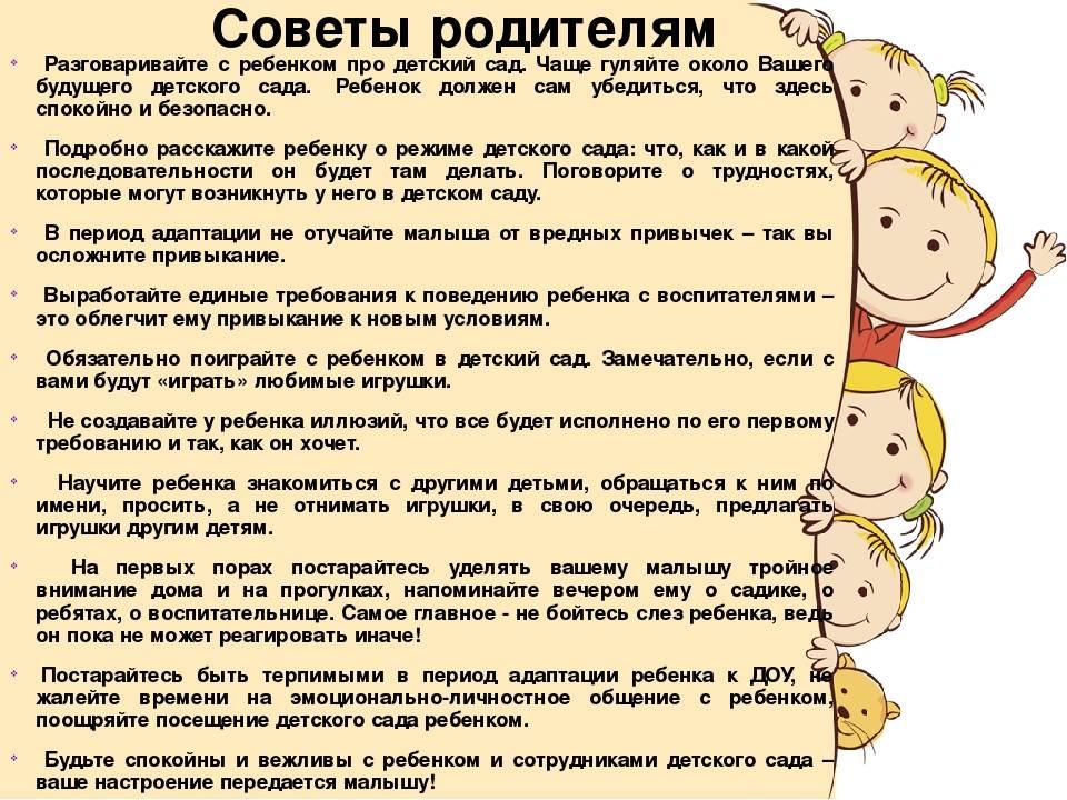 Как помочь замкнутому ребенку дошкольного возраста