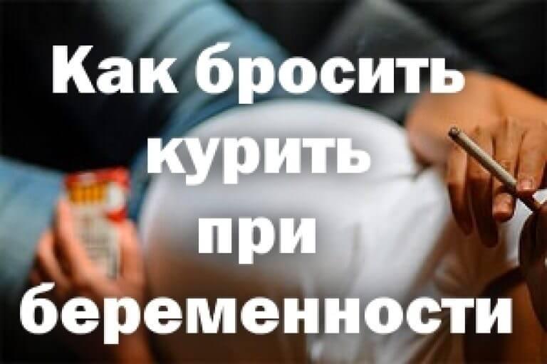 Бросаю курить самостоятельно - здоровая россия