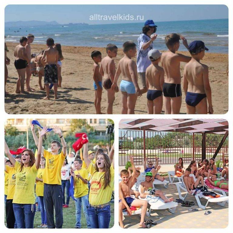 «жемчужина россии» – детский лагерь в анапе