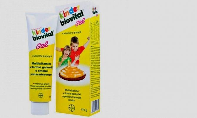 Витамины для иммунитета детям   onni