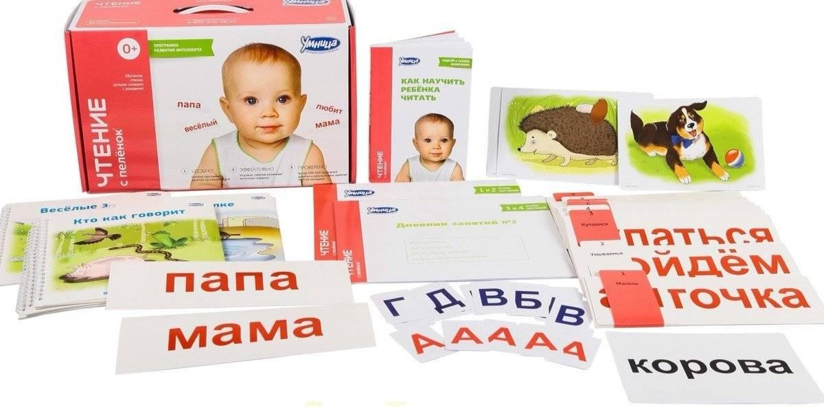 Раннее развитие ребенка. | pesochnizza.ru
