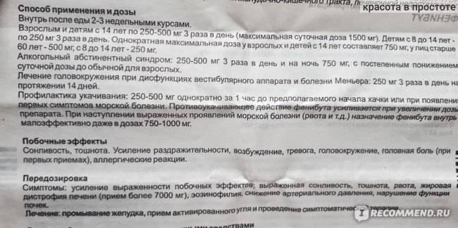 Церепро - купить, цена в аптеках, аналоги, отзывы, инструкция по применению - поиск лекарств