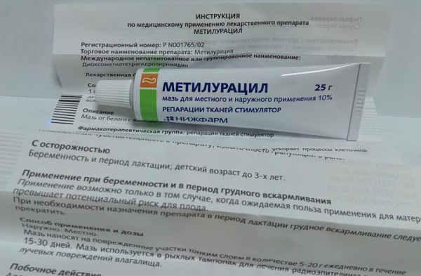 Метилурацил. инструкция по применению. справочник лекарств, медикаментов, бад