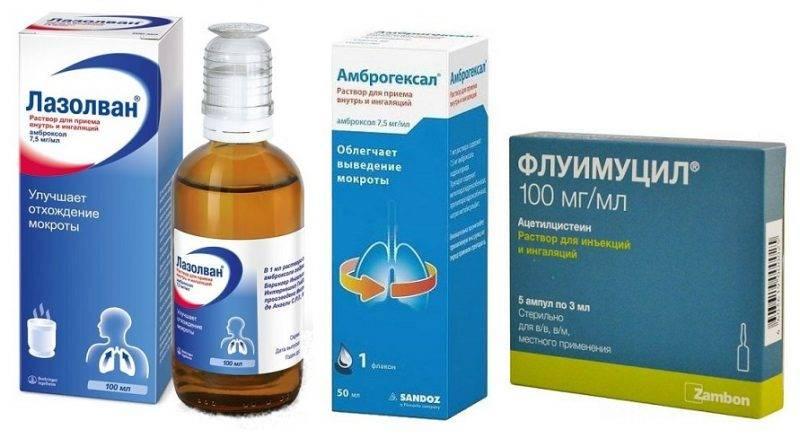 Как лечить горловой кашель у детей?