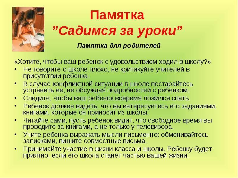 Ребенок не хочет идти в школу, что делать? отвечает психолог   православие и мир