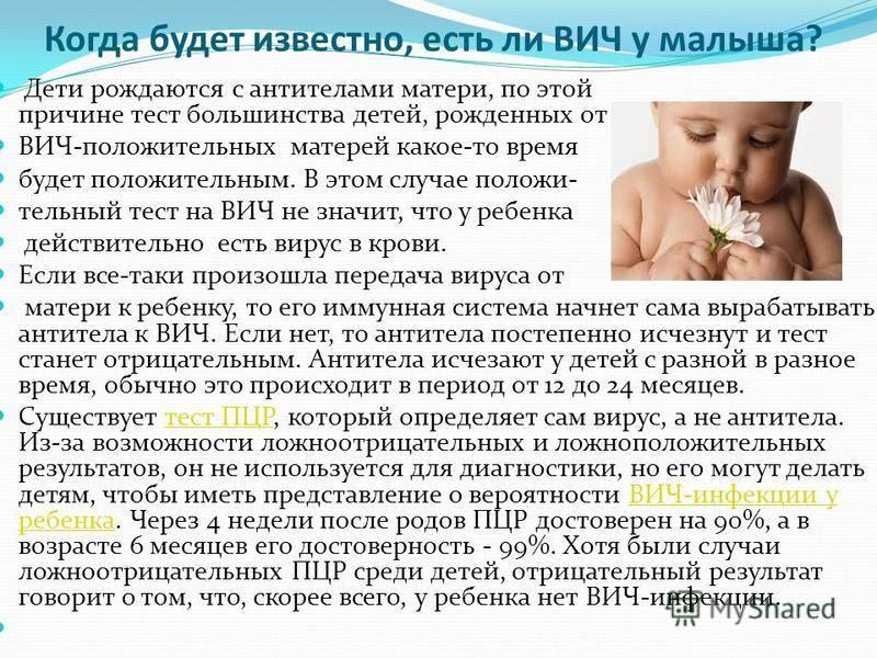 Хронические гепатиты у детей