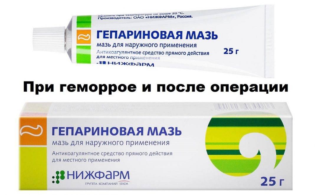 Мазь от купероза : инструкция по применению | компетентно о здоровье на ilive