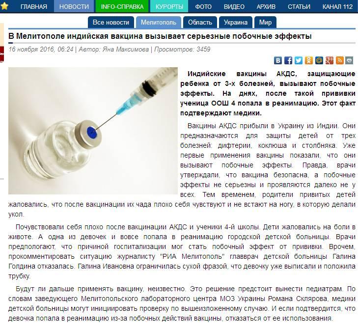 Как действуют прививки: естественная защита организма и вакцинация