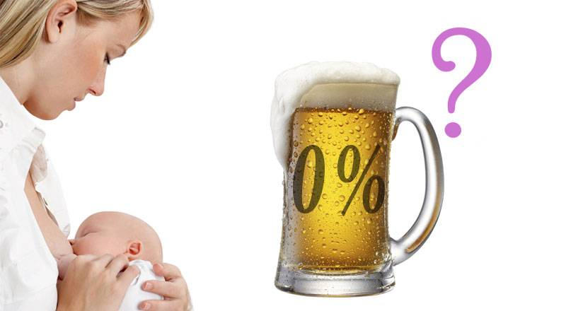 Алкоголь при грудном вскармливании: можно ли употреблять напитки