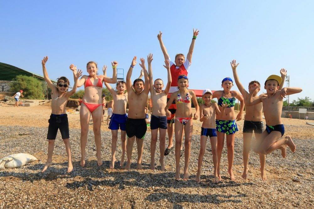 Летние лагеря для детей в краснодарском крае