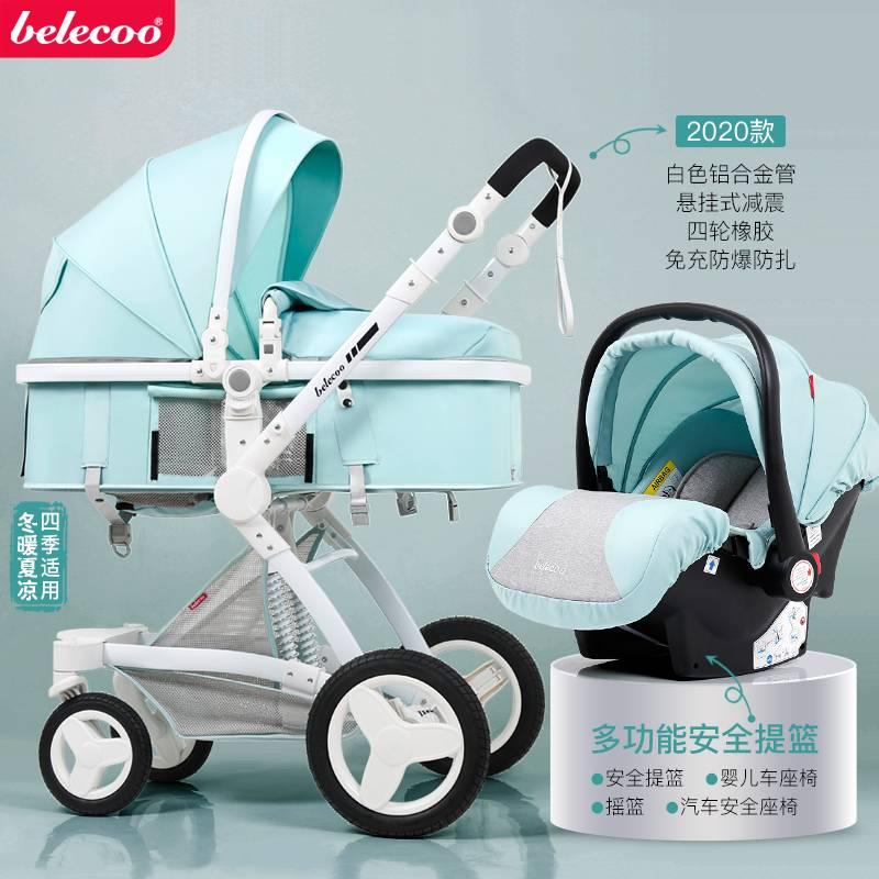 Посоветуйте коляску для новорожденного