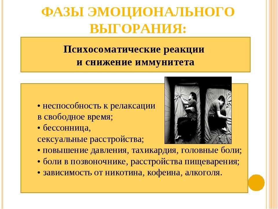 Психологические причины ишемии сердца  | психосоматические заболевания - консультация психотерапевта