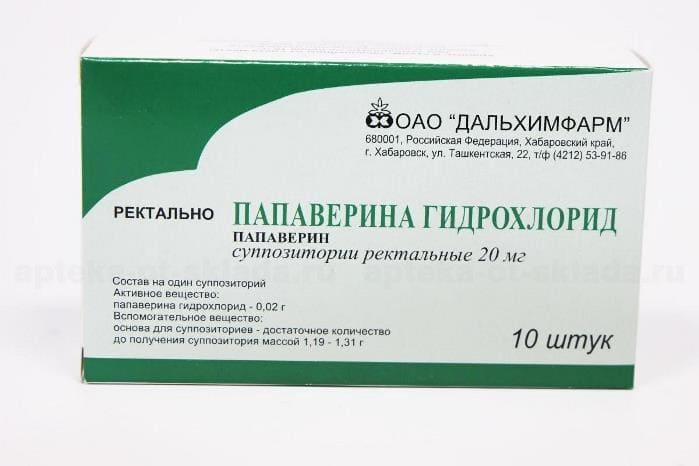 Уколы папаверин при беременности как применяется: описание, состав и формы выпуска, фармакологические свойства, лекарственное взаимодействие, побочные эффекты, аналоги и цены