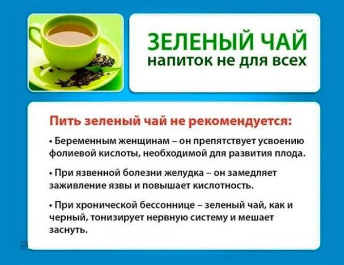 Кофе при грудном вскармливании: когда можно пить, влиняние, отзывы, вред и польза