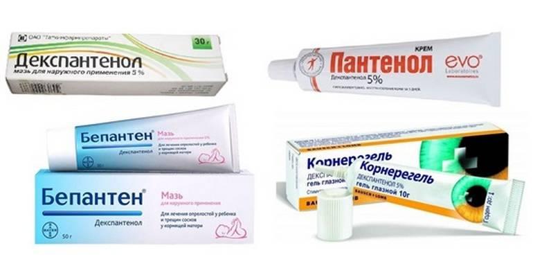 Герпес на губах: лечение, фото