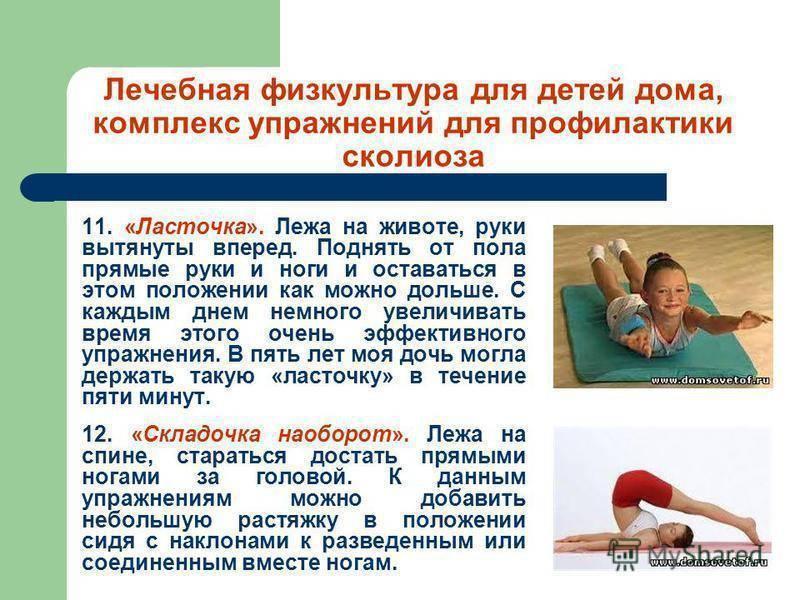 Гимнастика для 3-месячного ребенка: упражнения и рекомендации для родителей