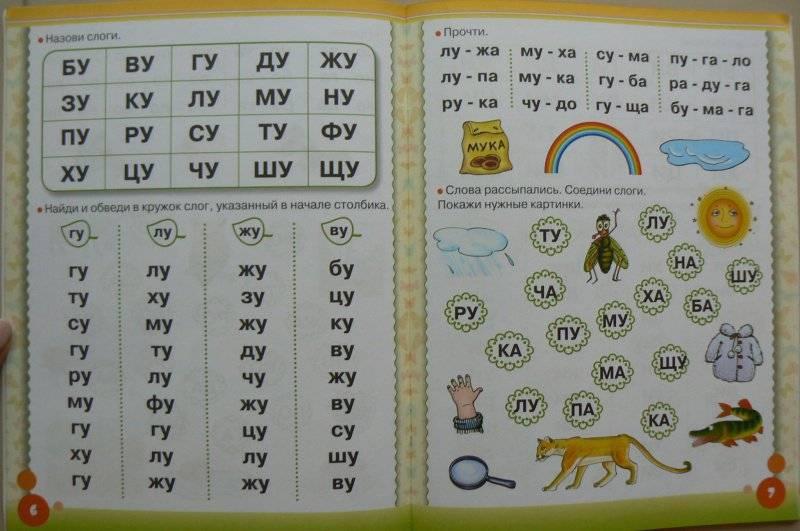 Обзор азбук жуковых для малышей