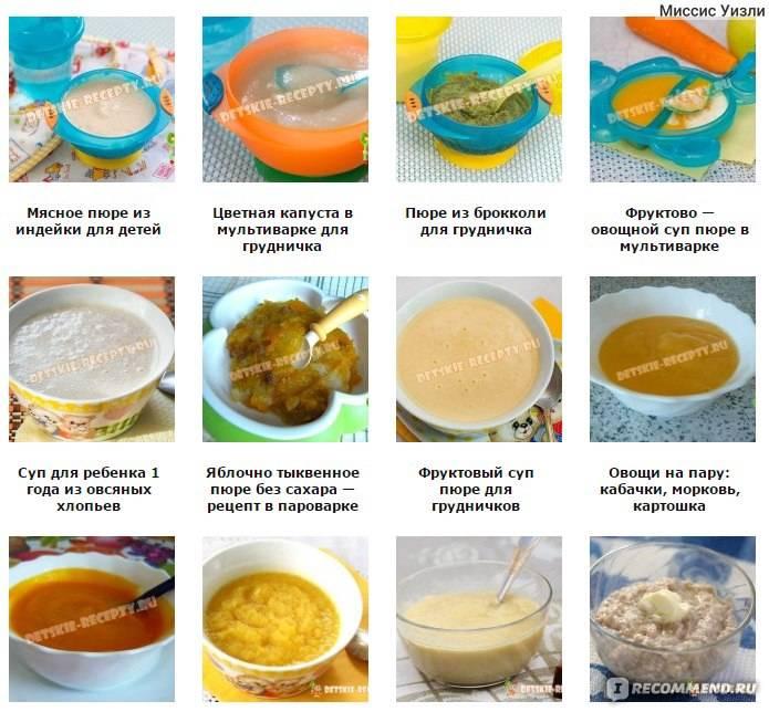 Когда можно давать печенье для грудничков и детей 1 года, рецепты приготовления
