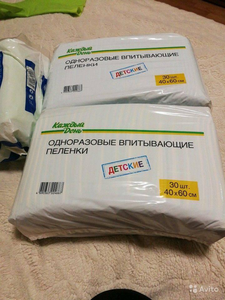 Пеленки для новорожденных одноразовые и многоразовые - как выбрать по материалу изготовления и цене