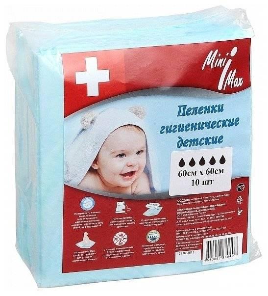 Одноразовые пеленки (23 фото): лучшие детские впитывающие изделия размером 60х90 и 60х60, и в рулоне для новорожденных