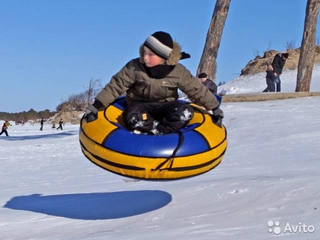 Как выбрать тюбинг для ребенка, как правильно подобрать диаметр и размер санок-ватрушек для катания с ребенком