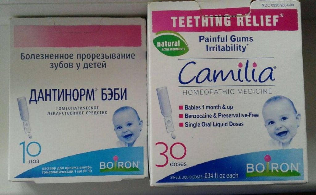 Как облегчить ребёнку боль при прорезывании зубов