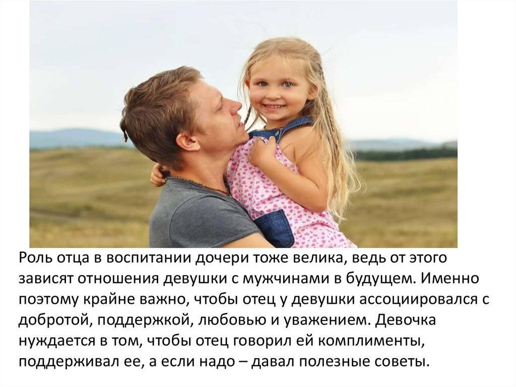 Как воспитать мальчика без отца - растим девочку... растим мальчика...