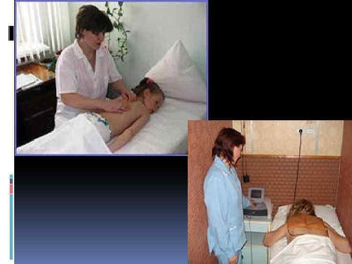 Санатории и пансионаты крыма с лечением(лор-органы) 2021