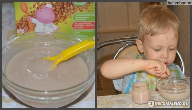 Гречневая каша на молоке для ребенка: как приготовить для первого прикорма