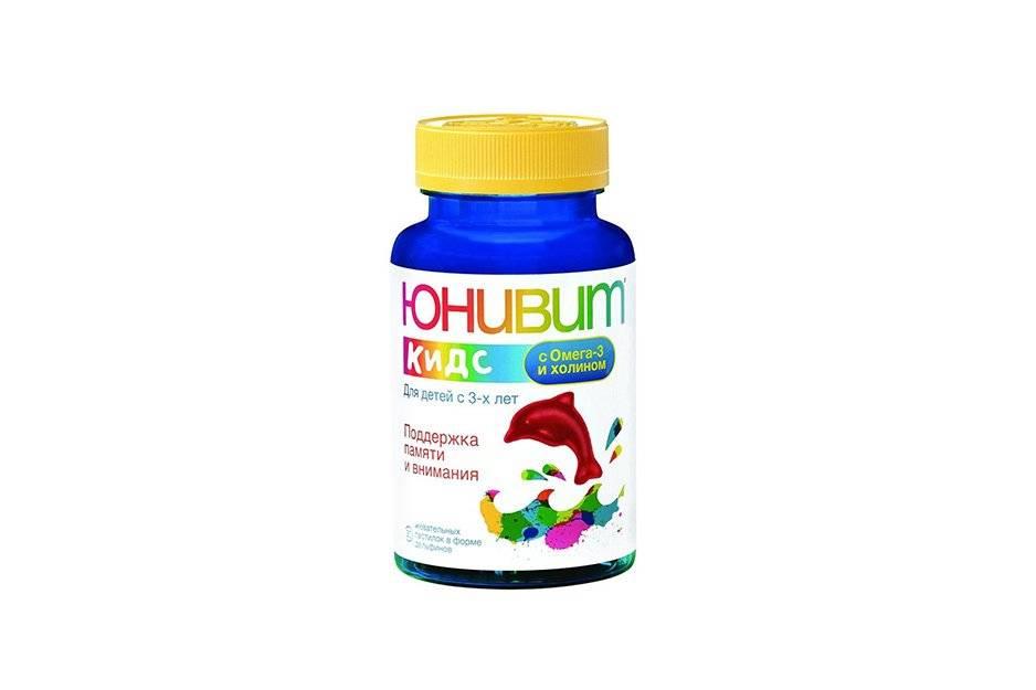 Витамин b4