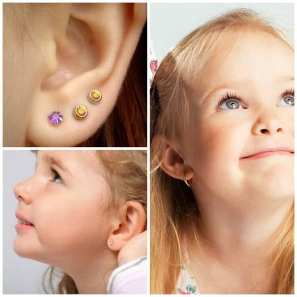 Что нужно знать перед тем как проколоть уши ребенку | солар