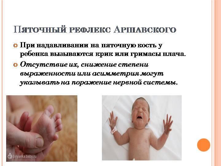 Развитие ребенка на разных возрастных этапах